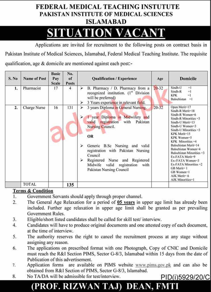 135 Jobs PIMS Federal Medical Teaching Institute Islamabad Jobs 2021 for Pharmacist Charge Nurse Jobs Application Form