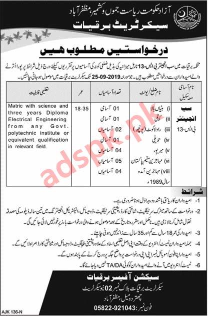 18 Jobs Sub Engineer AJK Electricity Department Muzaffarabad