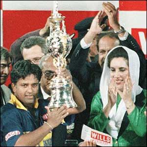 1996 World Cup Cricket