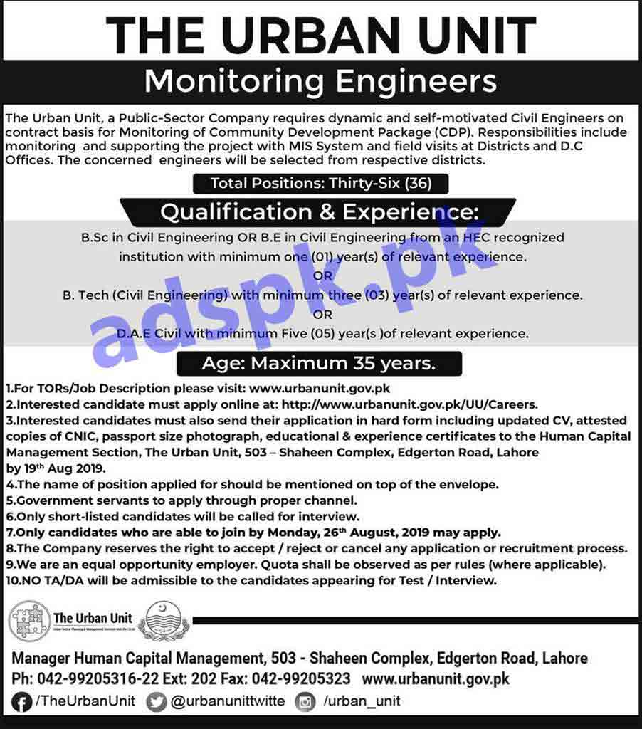 36 Monitoring Engineers Jobs Urban Unit Lahore Jobs 2019 for Monitoring Engineers Jobs Application Form Deadline 19-08-2019 Apply Online Now
