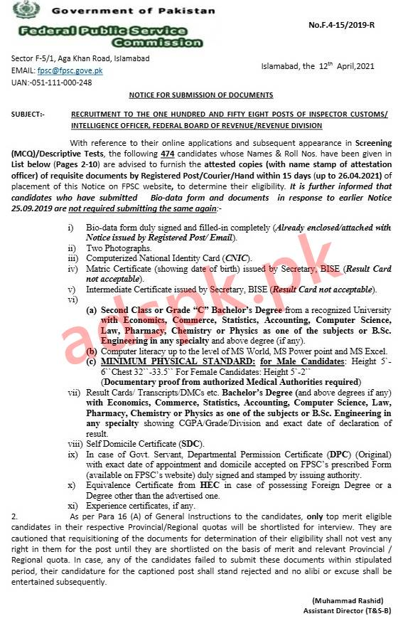 474 Candidates FPSC Results Documents Required Inspector Customs/ Intelligence Officer F.4-15/2019-R in FBR Documents Submission Deadline 26-04-2021 by FPSC Islamabad