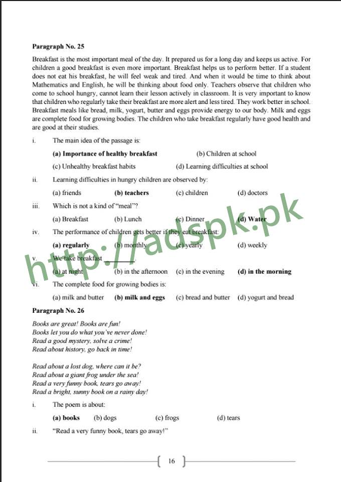 5th Class English Complete MCQs Papers Notes   Latest Govt Jobs in