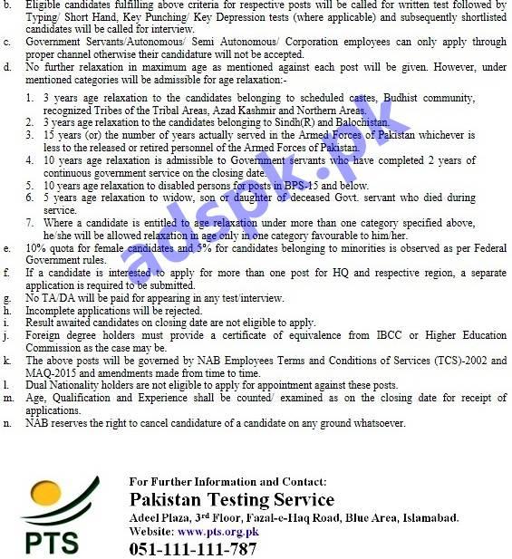 61 Jobs NAB National Accountability Bureau All Pakistani Nationals