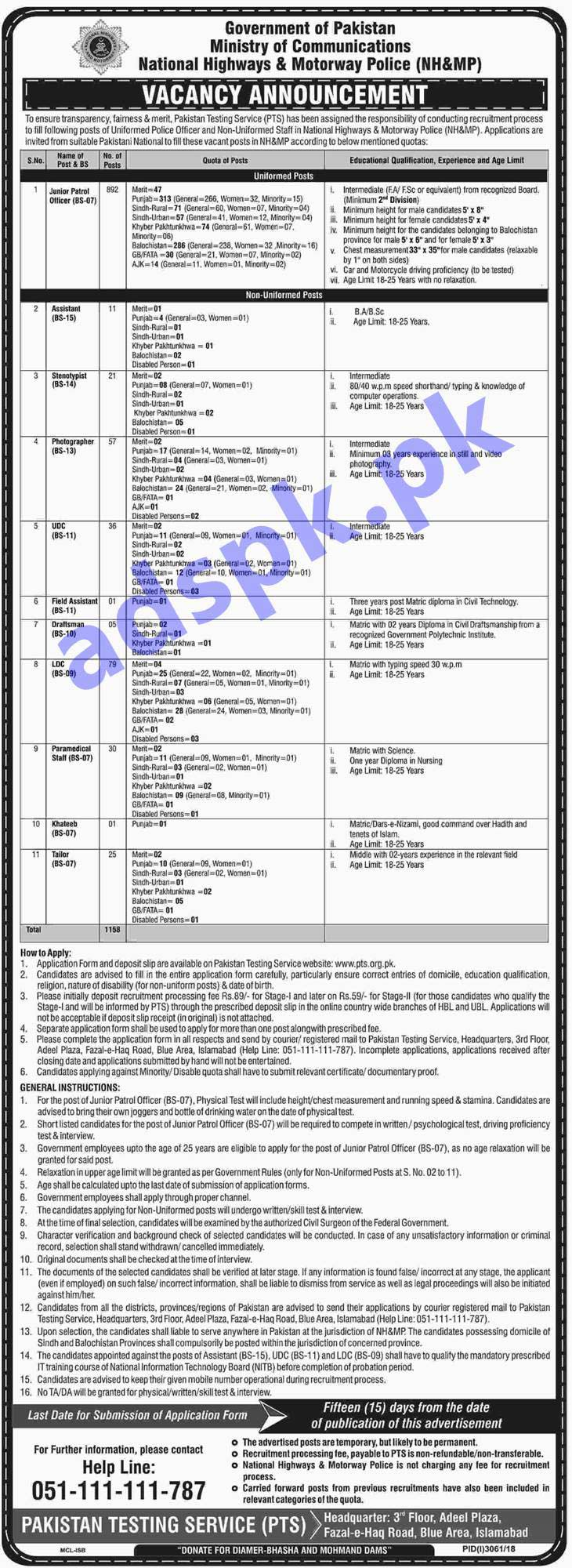 892 JPO Jobs National Highways & Motorway Police (NH&MP) Jobs 2019 PTS Written Test MCQs Syllabus Paper Junior Patrol Officer Assistant Steno Typist Photographer UDC LDC Paramedical Staff Tailor Jobs Application Form Deadline 20-01-2019 Apply Now