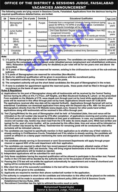 90 Stenographer Jobs District & Sessions Judge Faisalabad Jobs 2019 CTSPak Written Test MCQs Syllabus Paper for Stenographer Junior Auditor Driver Mali Chowkidar Jobs Application Form Deadline 13-09-2019 Apply Now
