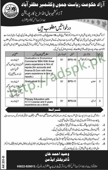 AJK Muzaffarabad Small Industries Corporation Jobs 2018 Assistant Director Accounts Helper Driver Jobs Application Deadline 19-01-2018 Apply Now