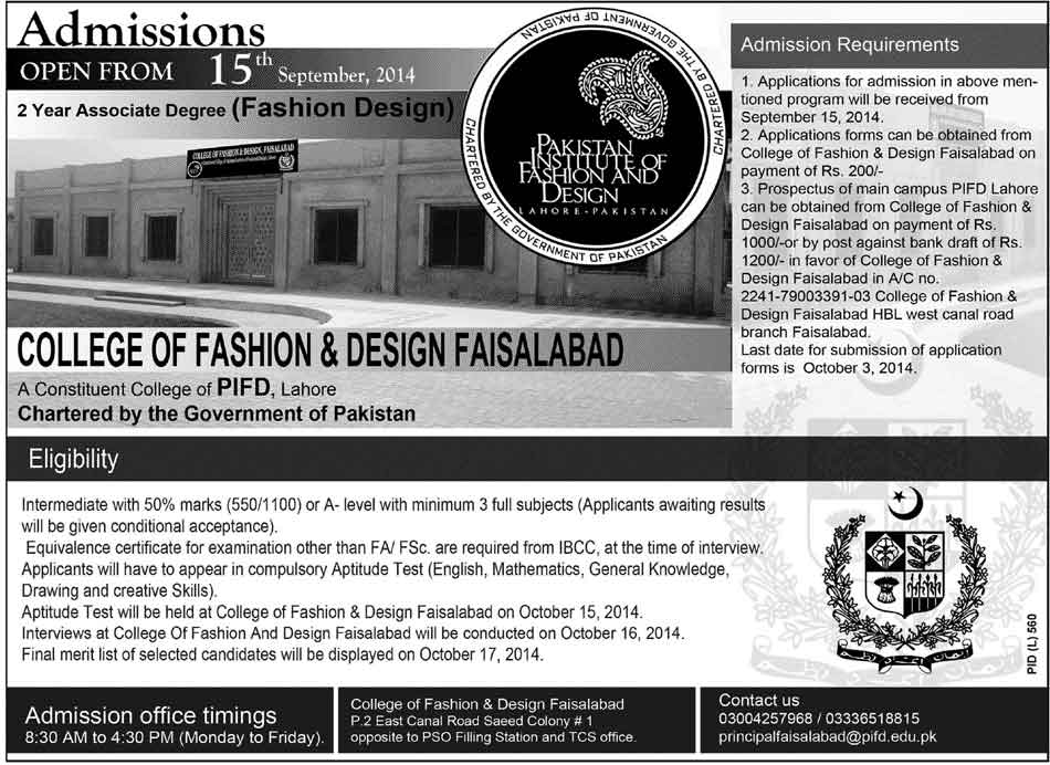 College Of Fashion And Design Faisalabad