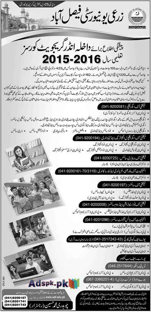 Admissions Open 2015-2016 in Agriculture University