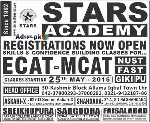 Admissions Open 2015 in Stars Academy for ECAT, MCAT