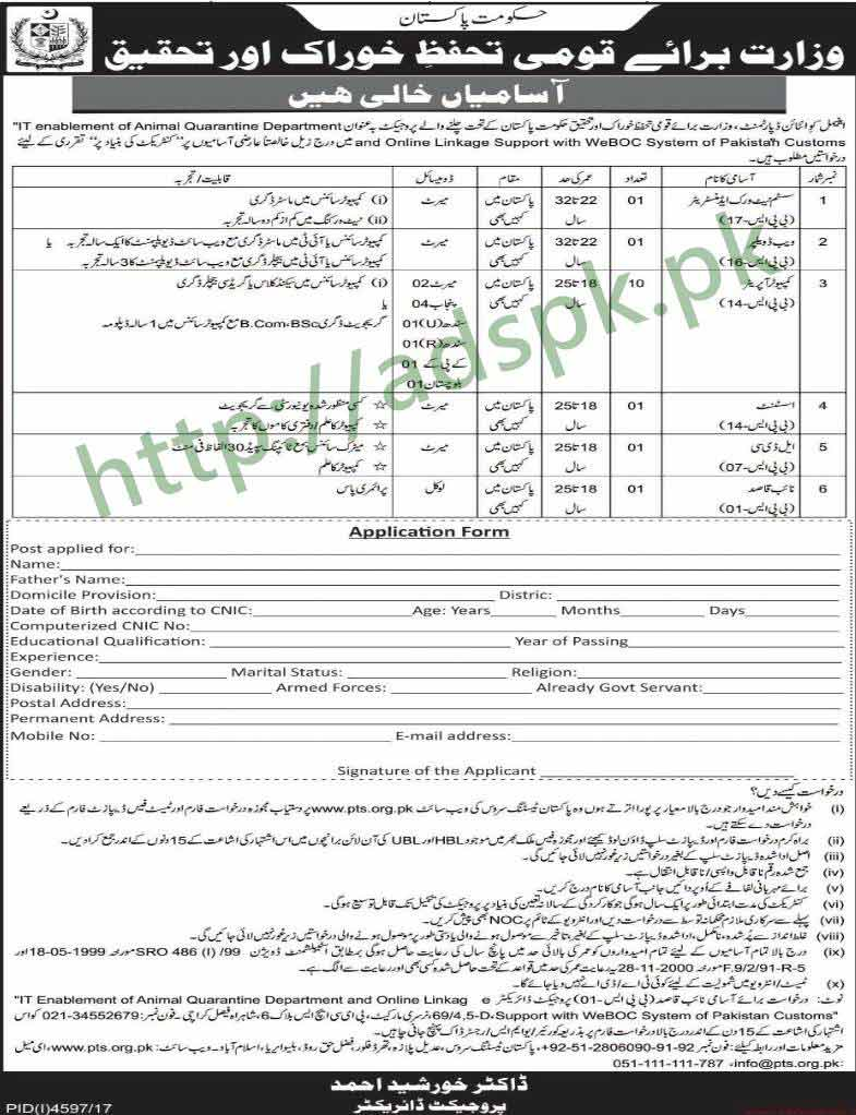 Animal Quarantine Department Ministry of National Food Security & Research AQD-MNFSR Jobs 2018 PTS Written MCQs Test Syllabus Paper System Network Admin Web Developer Computer Operator Assistant LDC Jobs Application Form Deadline 12-03-2018 Apply Now by Pakistan Testing Service