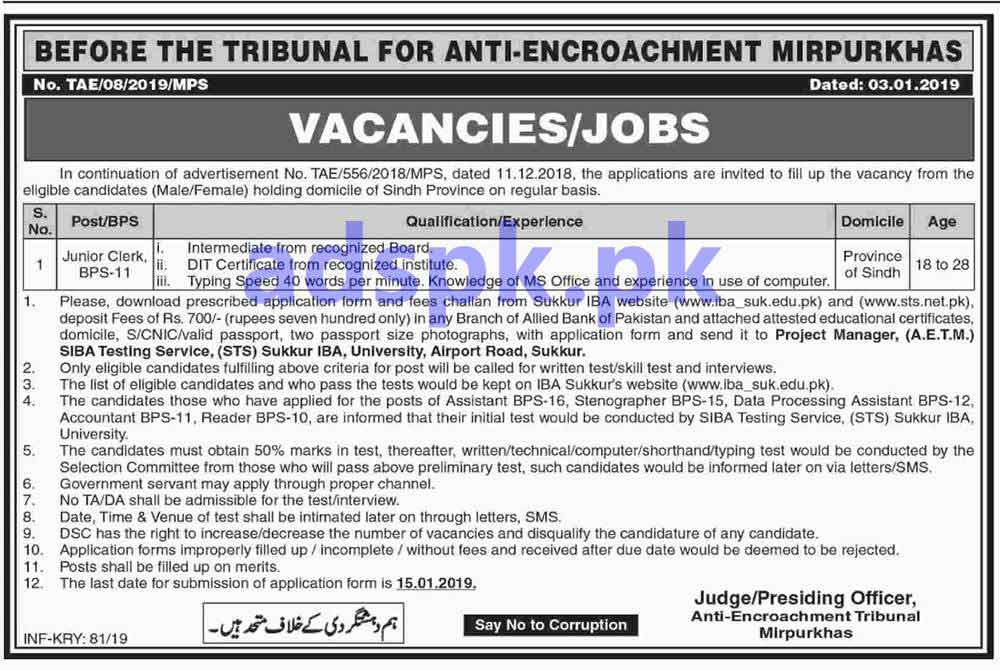 Latest Govt Jobs In Pakistan Lahore Karachi Islamabad We