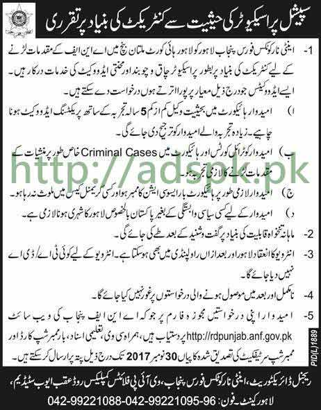Anti Narcotics Force Punjab Lahore High Court Multan Bench Jobs 2017 Special Prosecutor Jobs Application Form Deadline 30-11-2017 Apply Now