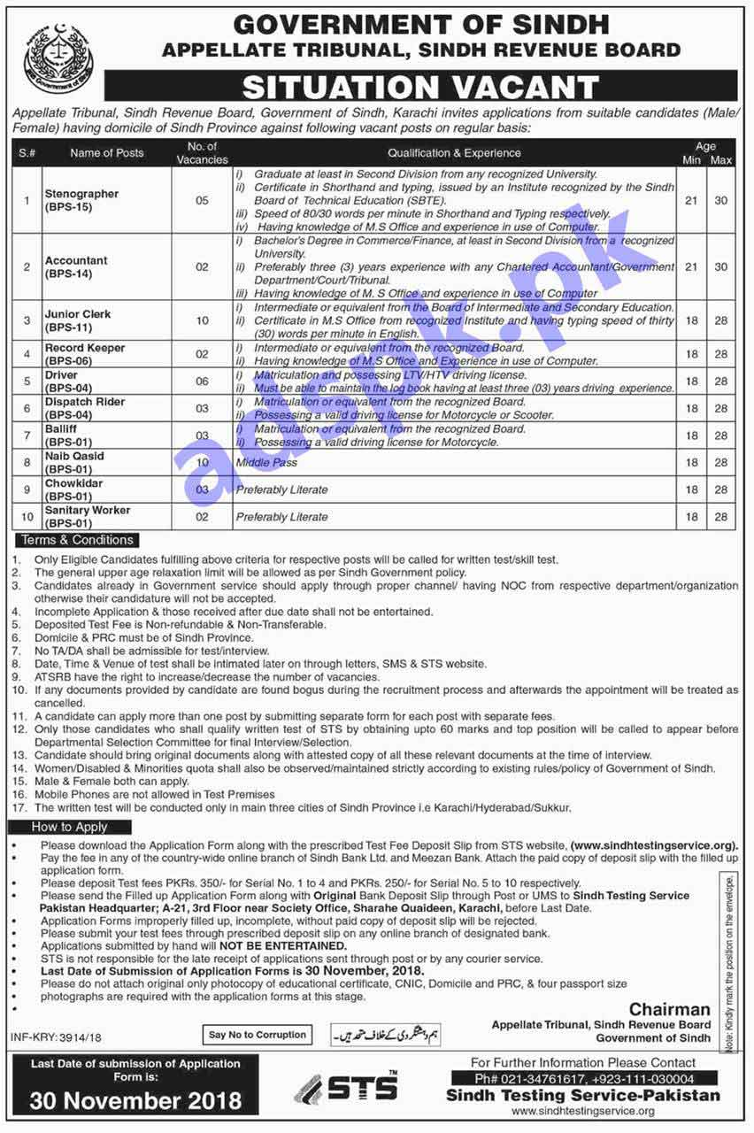 Job Application Form For Government Of Sindh on government job openings, finance application form, medical application form, government articles, government job application process, government order form, doctor application form, government job vacancies, government events, government job application cover letter, security application form, government training, government newsletter, business application form, government benefits, teaching application form, driver application form, health care application form, government employment, bank application form,