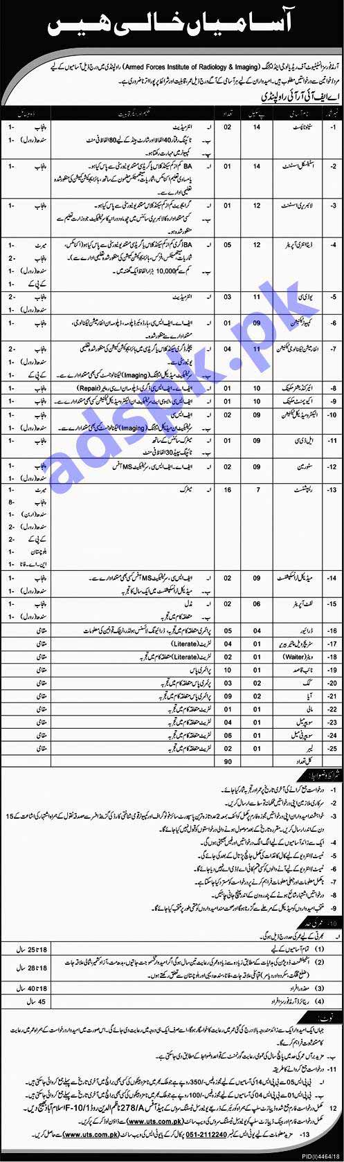 Armed Forces Institute of Radiology & Imaging AFIRI Rawalpindi Jobs 2019 UTS Written Test MCQs Syllabus Paper for Steno Typist Statistical Assistant Data Entry Operator UDC Information Technology Technician Receptionist Jobs Application Form Deadline 08-04-2019 Apply Now