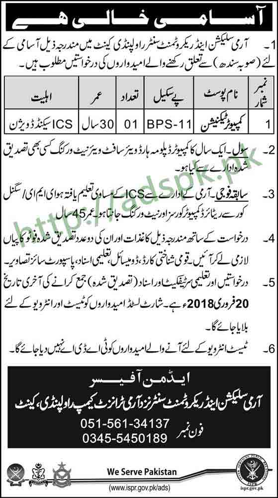Army Selection and Recruitment Center Rawalpindi Jobs 2018 Computer Technician Applications invited from Sindh Province Jobs Application Deadline 20-02-2018 Apply Now