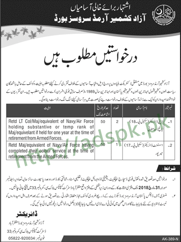 Azad Kashmir Armed Services Board Jobs 2018 Deputy Director Assistant Director Jobs Application Deadline 31-03-2018 Apply Now