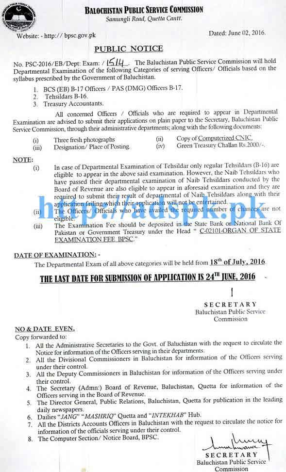 BPSC Latest Departmental Examination 2016 for Tehsildar Treasury