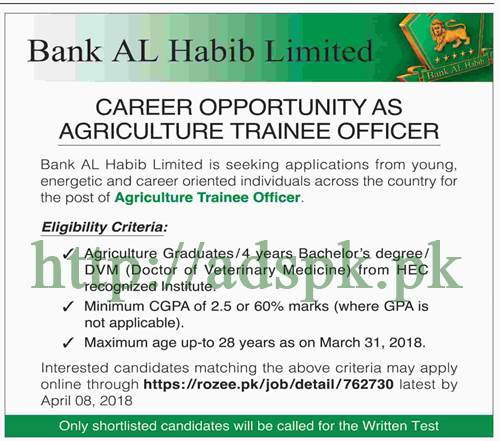 Bank Al Habib Limited Jobs 2018 Agriculture Trainee Officer Jobs Application Form Deadline 08-04-2018 Apply Online Now