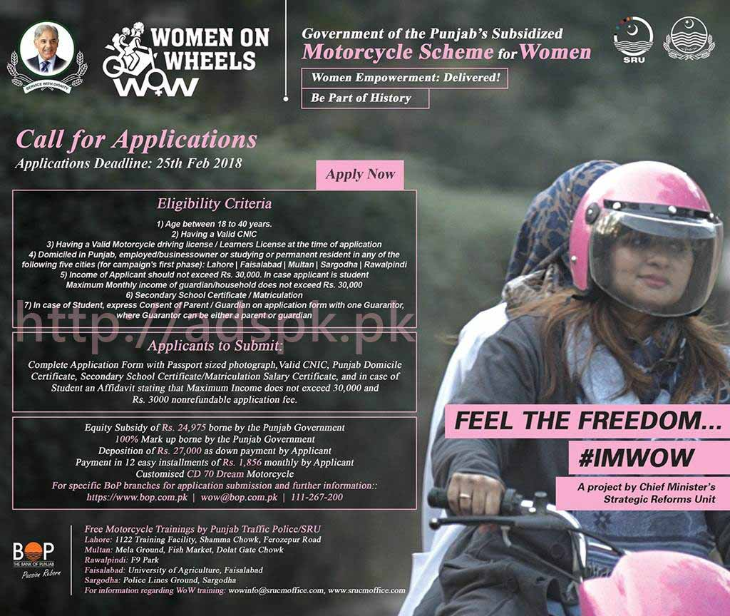 CM Punjab WOW Women on Wheels Women Motorcycle Scheme 2018 Complete Application Procedure Application Deadline 25-02-2018 Apply Now by The Bank of Punjab