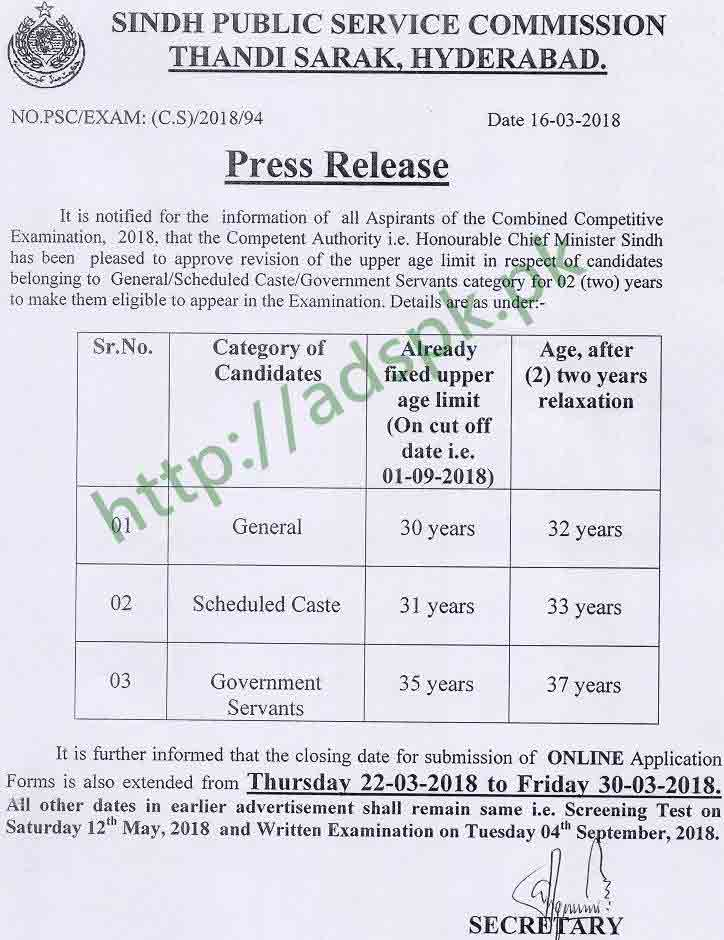 CM Sindh SPSC Notification All Aspirants Combined Competitive Examination 2018 Revision of Upper Age Limit by Sindh Public Service Commission