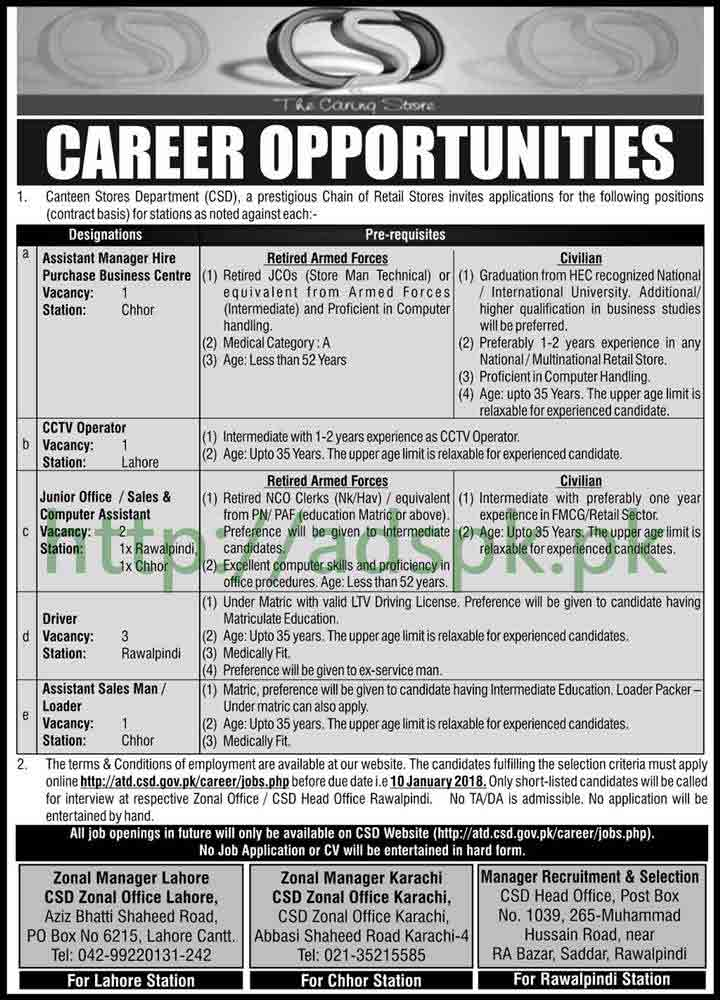 CSD Canteen Stores Department Jobs 2018 Assistant Manager CCTV Operator Computer Assistant Driver Jobs Application Deadline 10-01-2018 Apply Online Now
