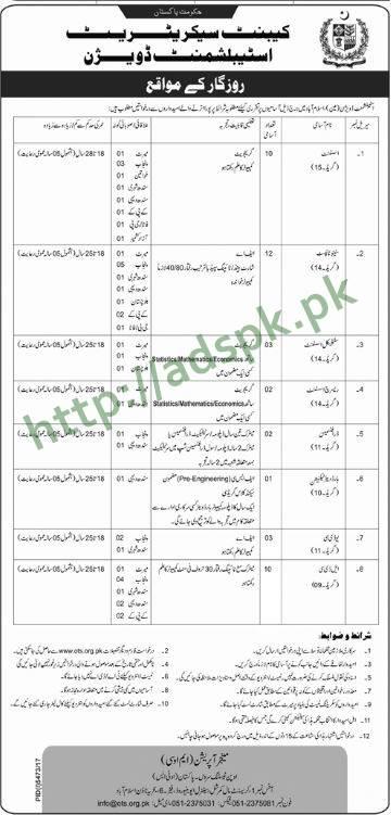 Cabinet Secretariat Establishment Division Jobs 2018 OTS Written ...