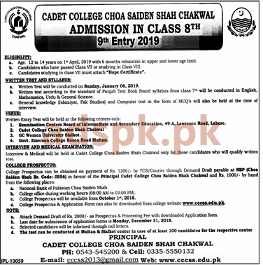 Cadet College Choa Saiden Shah Chakwal Admissions 2019 Open
