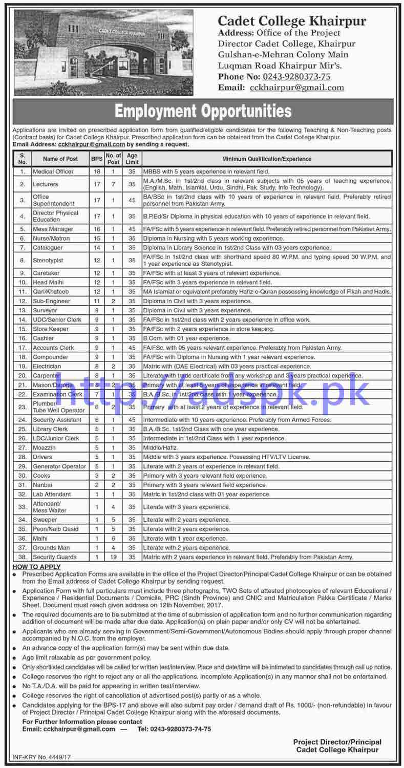 Cadet College Khairpur Jobs 2017 Medical Officer Lecturers Office Superintendent Director Physical Education Mess Manager Nurse Steno Typist Sub Engineer UDC Jobs Application Deadline 12-11-2017 Apply Now