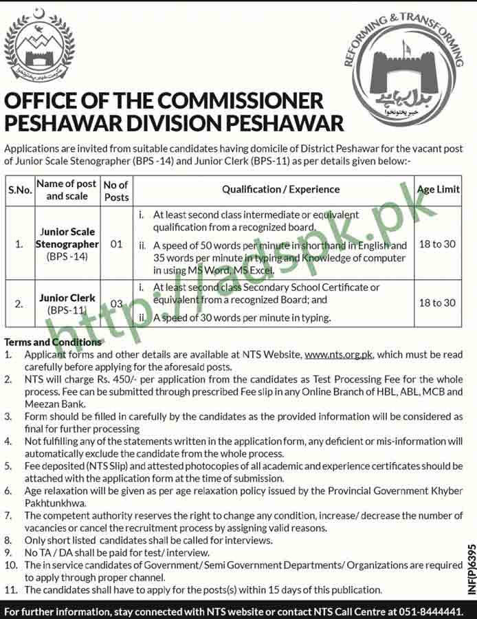 Commissioner Office Peshawar Division Peshawar KPK Jobs 2017 NTS Written MCQs Test Syllabus Paper Junior Scale Stenographer Junior Clerk Jobs Application Form Deadline 24-11-2017 Apply Now by NTS Pakistan