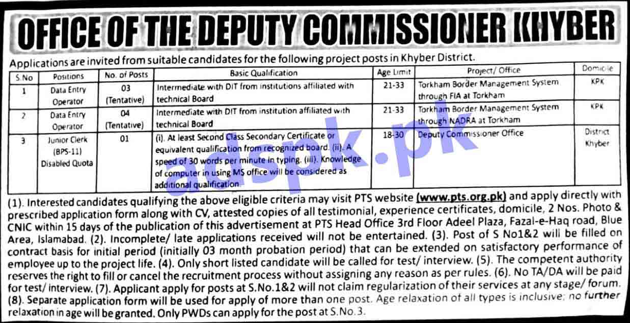 Deputy Commissioner Khyber District (ODCK-KPK) Jobs 2019 PTS Written