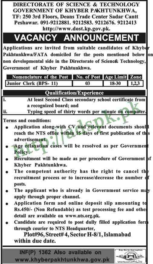 Directorate of Science & Technology Khyber Pakhtunkhwa Jobs 2018 NTS Written Test MCQs Syllabus Paper Junior Clerk Jobs Application Form Deadline 04-04-2018 Apply Now by NTS Pakistan