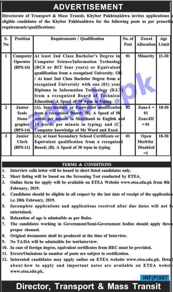 Directorate of Transport & Mass Transit KPK Peshawar Jobs 2019 ETEA Written Test MCQs Syllabus Paper for Computer Operator Junior Scale Stenographer Junior Clerk Jobs Application Form Deadline 28-02-2019 Apply Online Now