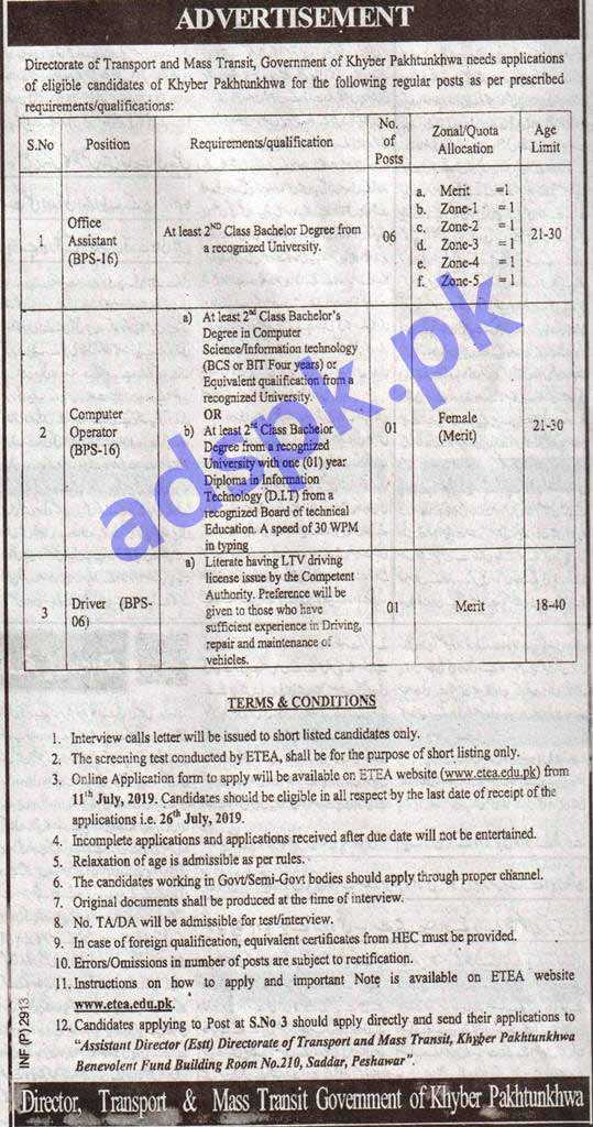Directorate of Transport and Mass Transit Jobs 2019 ETEA Written Test MCQs Syllabus Paper for Office Assistant Computer Operator Driver Jobs Application Form Deadline 26-07-2019 Apply Online Now