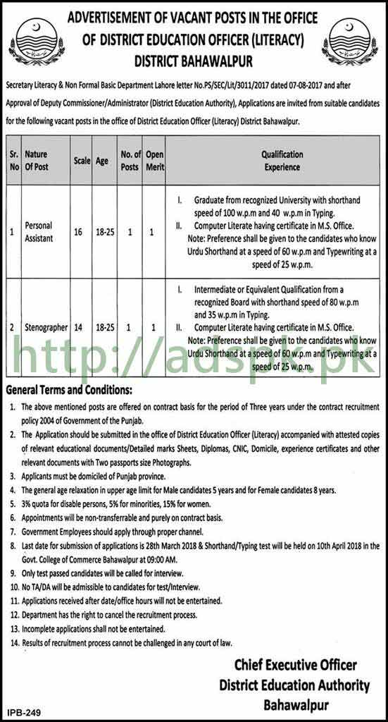 District Education Authority DEO (Literacy) Bahawalpur Jobs 2018 Personal Assistant Stenographer Jobs Application Deadline 28-03-2018 Apply Now