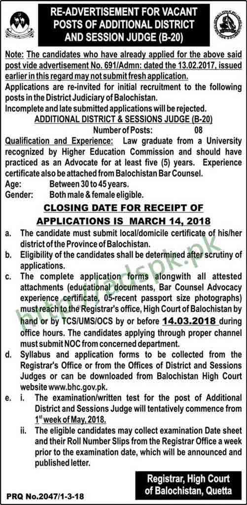 District Judiciary Balochistan Jobs 2018 Written Test MCQs Syllabus Paper Additional District & Sessions Judge Jobs Application Form Deadline 14-03-2018 Apply Now