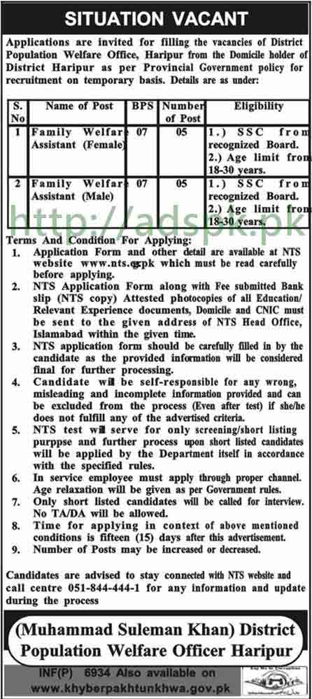 District Population Welfare Officer Haripur Jobs 2017 NTS Written Test MCQs Paper Syllabus Paper Family Welfare Assistant Male-Female Jobs Application Form Deadline 21-12-2017 Apply Now by NTS Pakistan