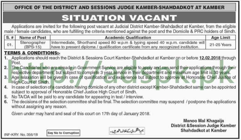 District & Sessions Judge Kamber Shahdadkot Jobs 2018 Stenographer Jobs Application Deadline 12-02-2018 Apply Now
