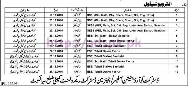 New Interview Schedule 2016-2017 Educators District Sialkot
