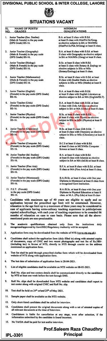 Divisional Public School & Inter College DPS Lahore Jobs 2021 NTS Written Test MCQs Syllabus Paper for Junior Teachers Various Discipline Jobs Application Form Deadline 28-04-2021 Apply Now