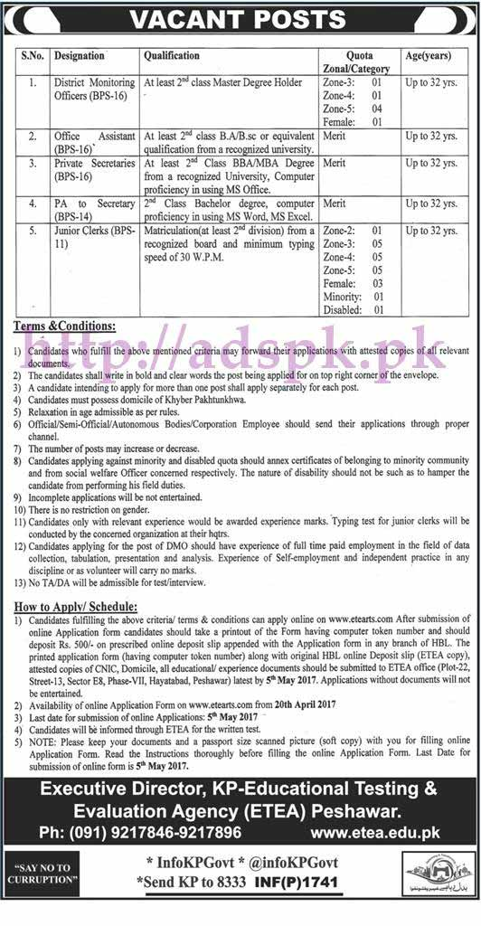 Online Job Application Form In Dubai on taco bell, olive garden, apply target, print out, pizza hut,