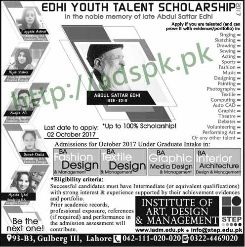 Edhi Youth Talent Scholarship 2017 BA Fashion Design Textile Graphic Interior Degrees Application Form Deadline 02-10-2017 Apply Now