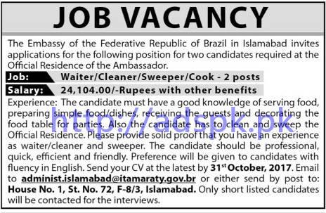 Embassy Federative Republic Brazil Islamabad Jobs 2017 Cook Waiter ...