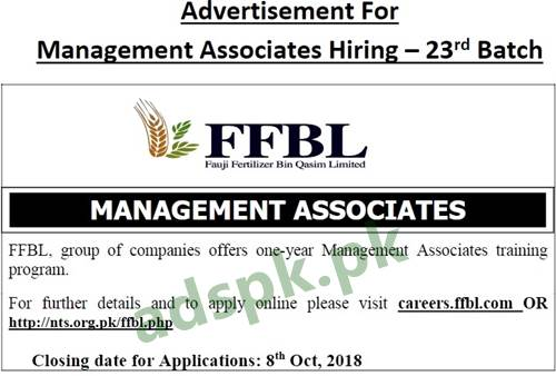 Fauji Fertilizer Bin Qasim Limited FFBL Jobs 2018 Management