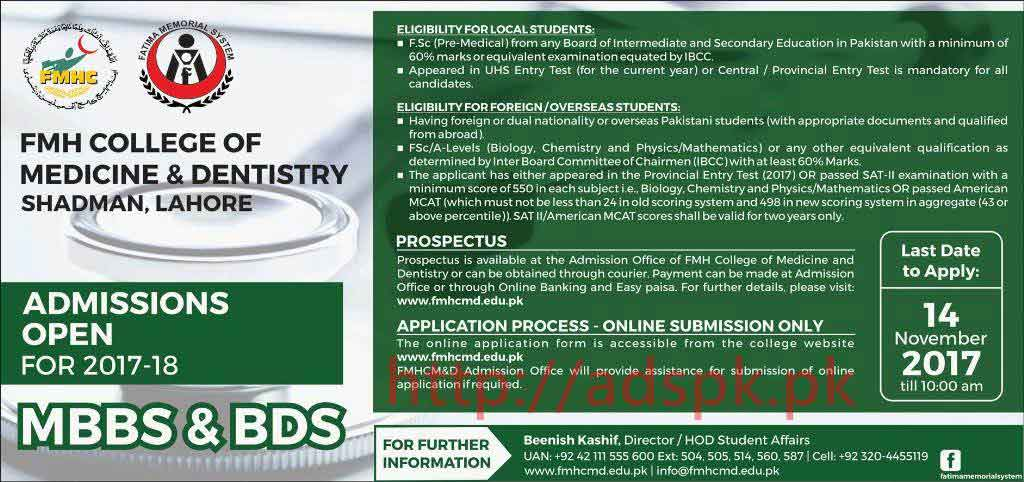 FMH College of Medicine & Dentistry Shadman Lahore Admissions Open 2017-2018 MBBS BDS Application Form Deadline 14-11-2017 Apply Now