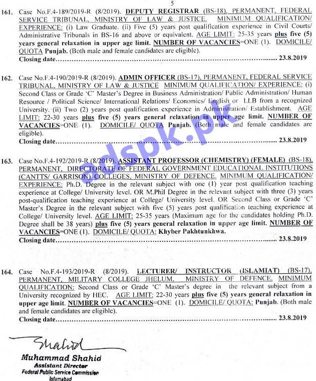FPSC Ad No  08/2019 Jobs Written Test MCQs Syllabus Paper