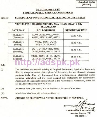 FPSC CE-2016 Psychological Testing Schedule Islamabad Center Phase-I Dated 03-11-2016 to 08-11-2016 by Federal Public Service Commission Islamabad Pakistan