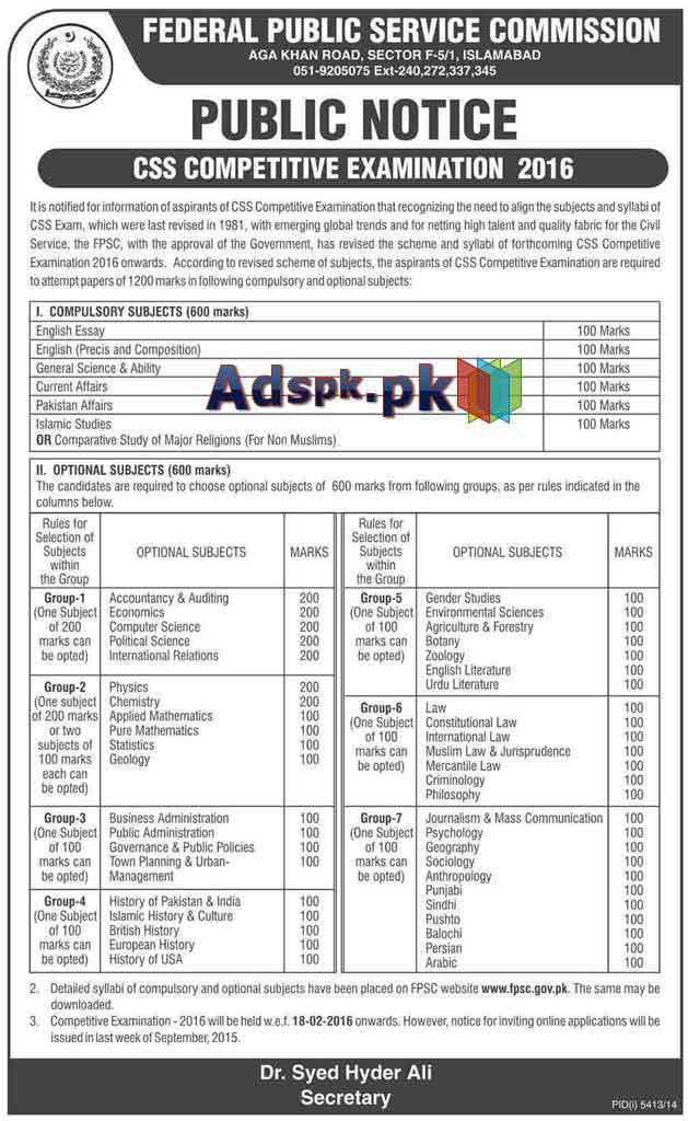 FPSC CSS Competitive Exam 2016 Job Opportunities with Full Syllabus