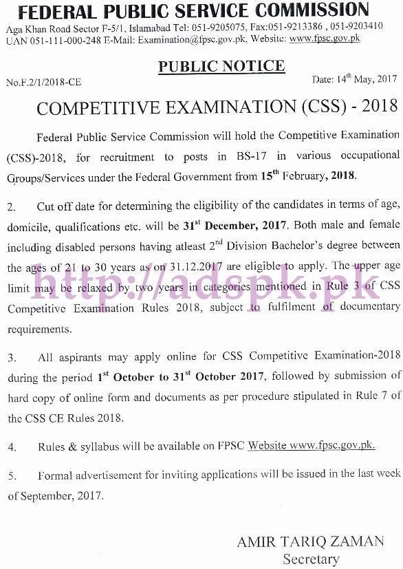 FPSC Competitive Examination (CSS) 2018 Advertisement