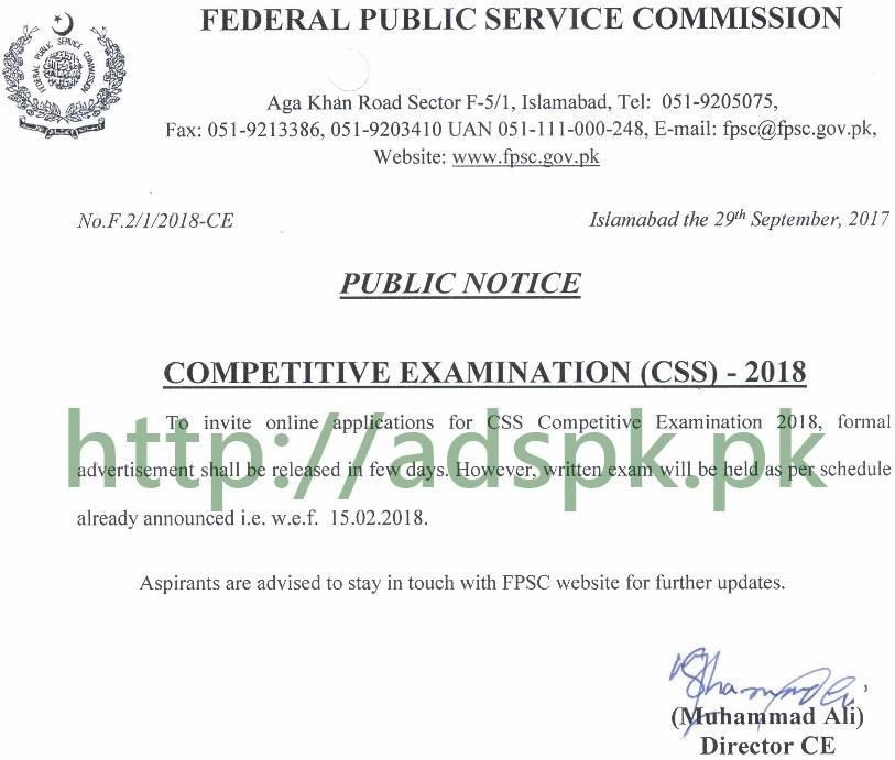 FPSC Competitive Examination (CSS) 2018