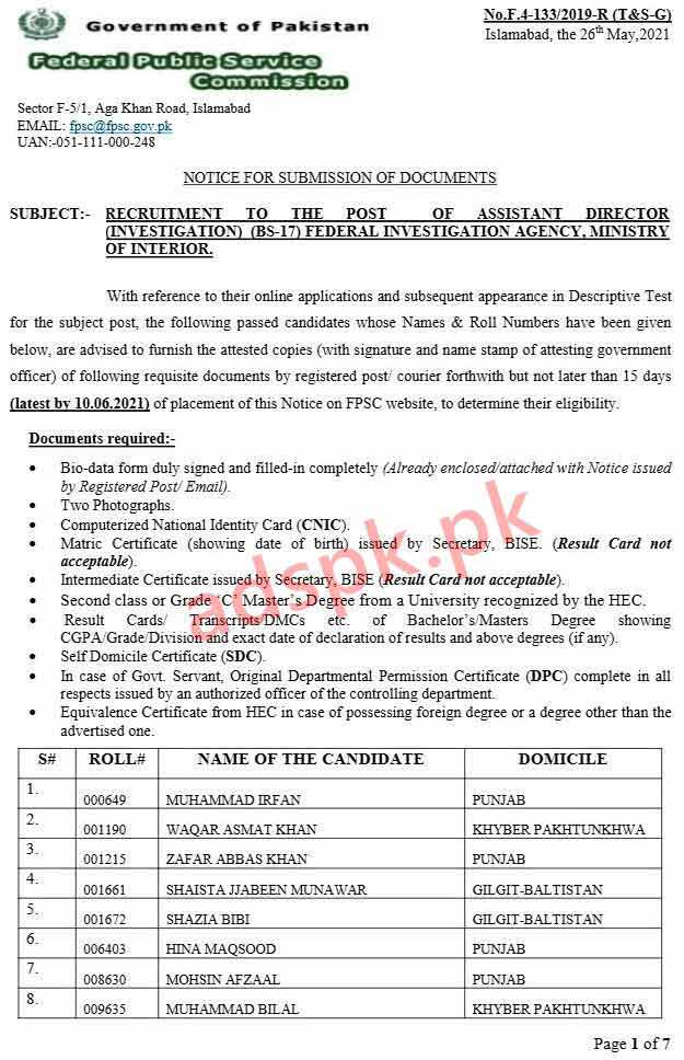 FPSC Documents Required Results Assistant Director (Investigation) FIA F.4-1332019-R in Federal Investigation Agency Documents Submission Last Date 10-06-2021 by FPSC Islamabad